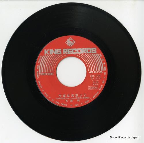 FUSE, AKIRA konya wa kidotte GK-179 - disc