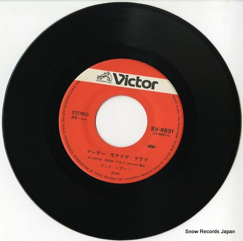 PINK LADY monday mona lisa club SV-6631 - disc