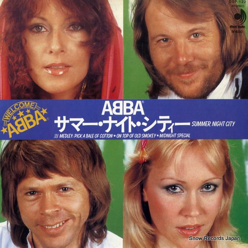 ABBA summer night city DSP-122 - front cover