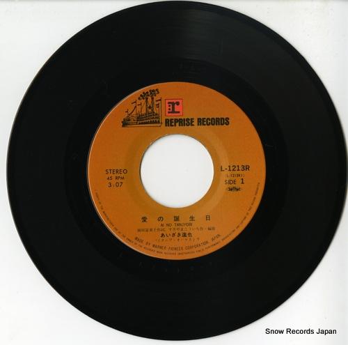 AIZAKI, SHINYA ai no tanjoubi L-1213R - disc