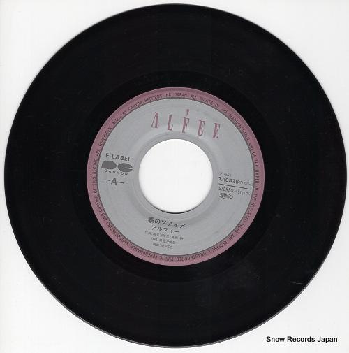 ALFEE, THE kiri no sofia 7A0526 - disc