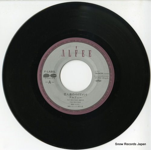 ALFEE, THE on the pavement 7A0434 - disc