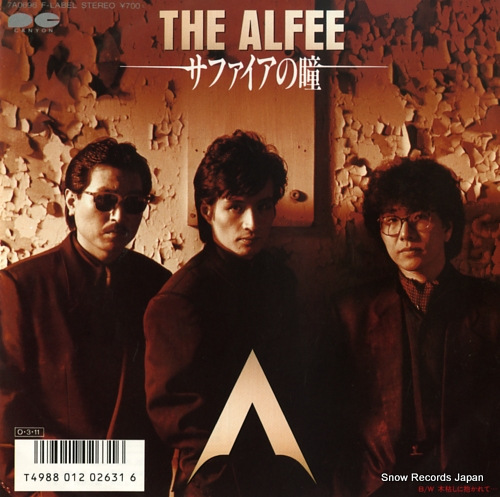ALFEE, THE sapphire no hitomi 7A0696 - front cover