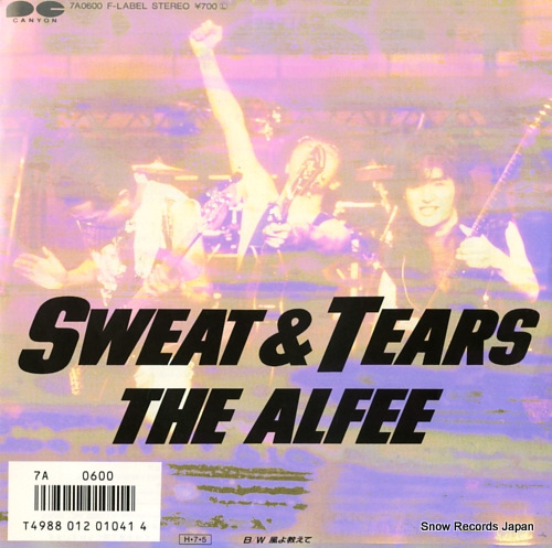 ALFEE, THE sweet & tears 7A0600 - front cover