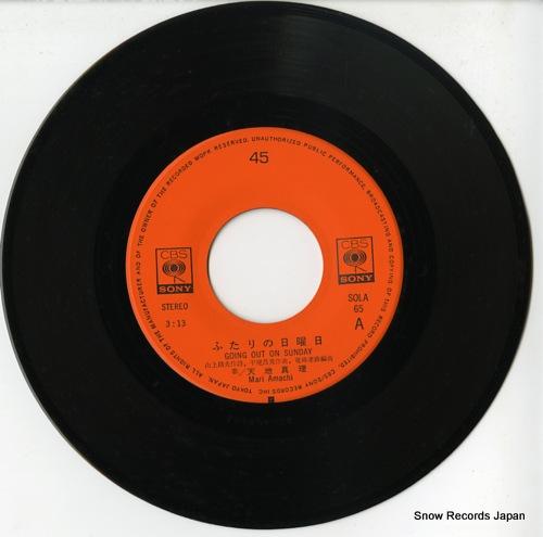 AMACHI, MARI going out on sunday SOLA65 - disc