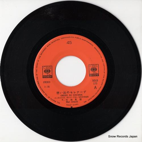 AMACHI, MARI omoide no serenade SOLB173 - disc