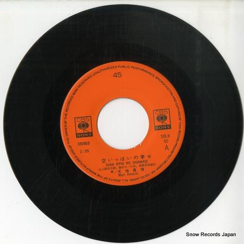 AMACHI, MARI sora ippai no shiawase SOLB80 - disc