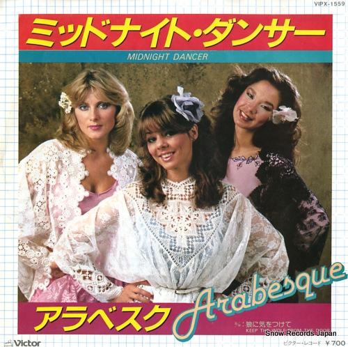 ARABESQUE midnight dancer VIPX-1559 - front cover