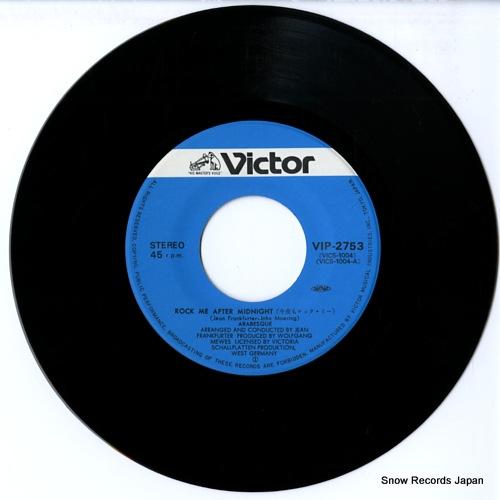 ARABESQUE rock me after midnight VIP-2753 - disc