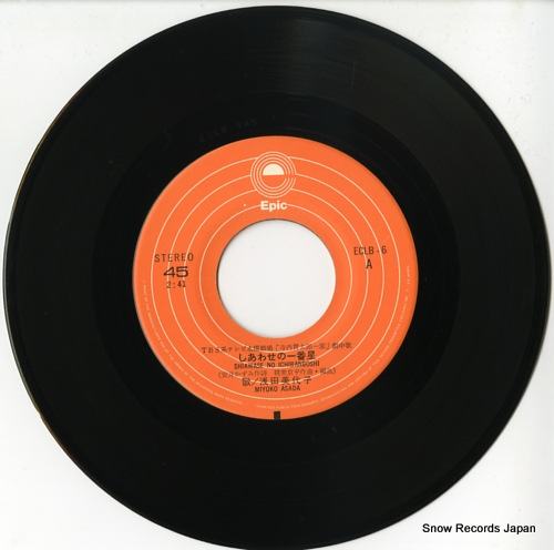 ASADA, MIYOKO shiawase no ichibanboshi ECLB-6 - disc