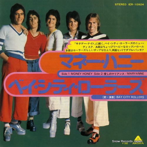 BAY CITY ROLLERS money honey IER-10924 - front cover