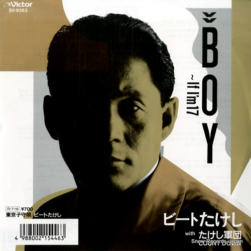 BEAT TAKESHI WITH TAKESHI GUNDAN COUNT DOWN boy-if i'm 17 SV-9363 - front cover