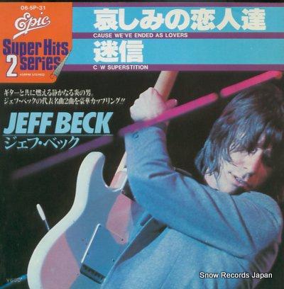 ジェフ・ベックの画像 p1_17