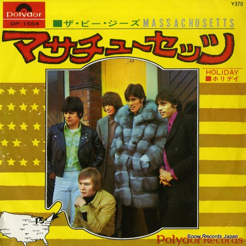 BEE GEES, THE massachusetts DP-1554 - front cover