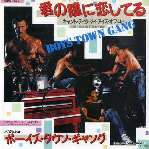 BOYS TOWN GANG can't take my eyes off you VIPX-1675 - front cover