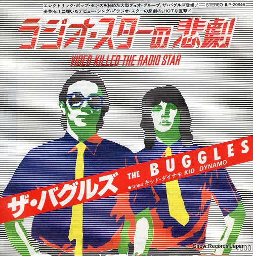 BUGGLES, THE video killed the radio star ILR-20646 - front cover