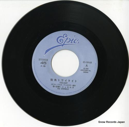 CHANELS twilight 07.5H-64 - disc