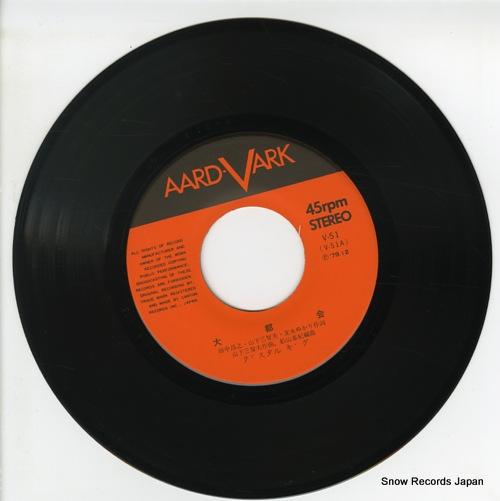 CRYSTAL KING daitokai V-51 - disc