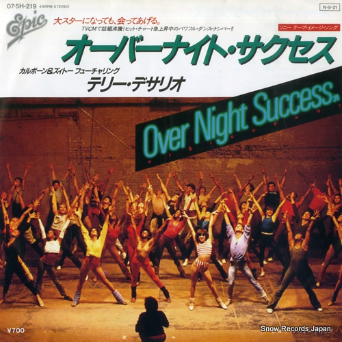 DESARIO, TERI over night success 07.5H-219 - front cover