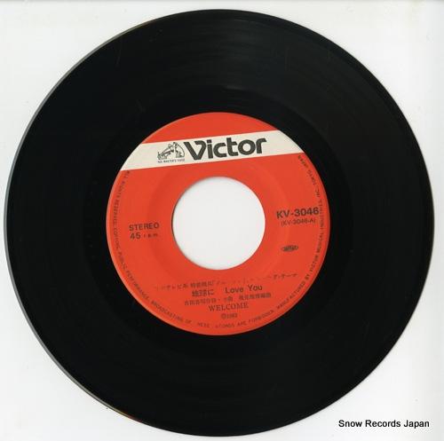 WELCOME chikyuu ni i love you KV-3046 - disc