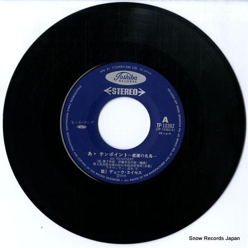 DUKE ACES ah tenpoint TP-10382 - disc