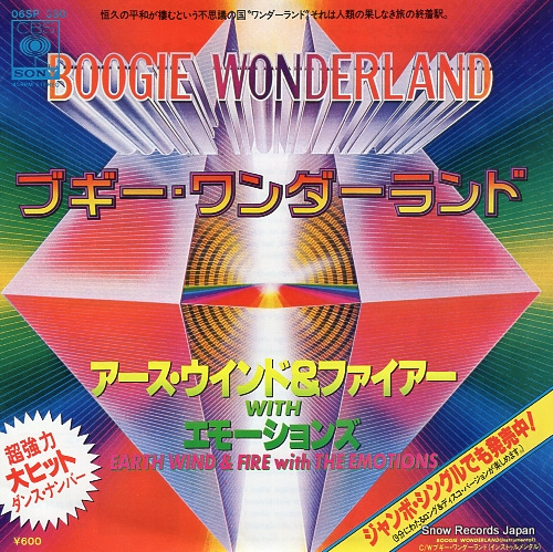 EARTH, WIND AND FIRE boogie wonderland 06SP330 - front cover