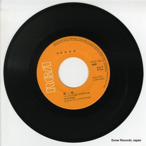 SHINNO, MIKA otokobune RHS-184 - disc