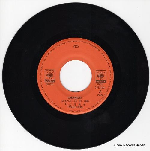 SHIRAI, TAKAKO chance 07SH1521 - disc