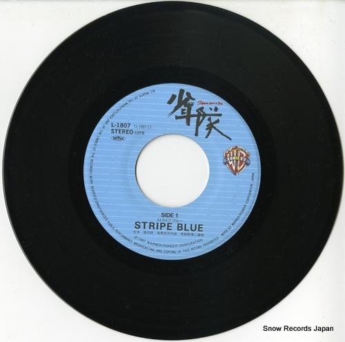SHONENTAI stripe blue L-1807 - disc
