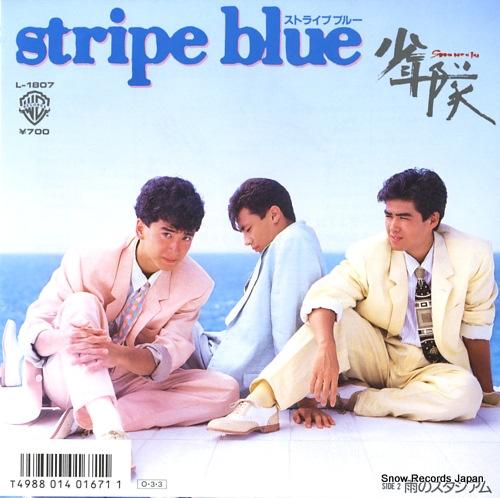 SHONENTAI stripe blue L-1807 - front cover