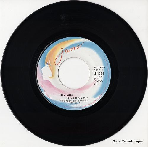 SHONO, MAYO hey lady LK-125-J - disc