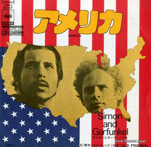 SIMON AND GARFUNKEL america CBSA82117 - front cover