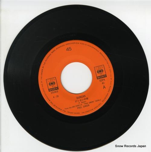 SIMON, PAUL duncan SOPA40 - disc