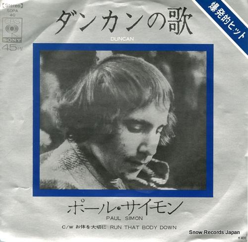 SIMON, PAUL duncan SOPA40 - front cover