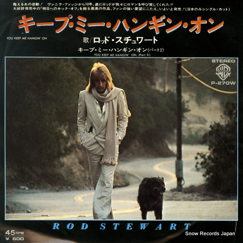 STEWART, ROD you keep me hangin' on P-270W - front cover
