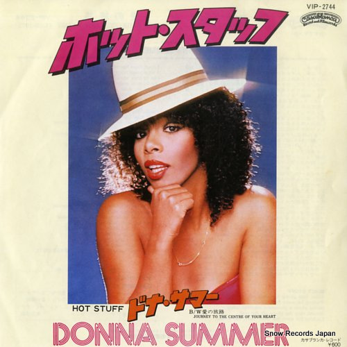 SUMMER, DONNA hot stuff VIP-2744 - front cover