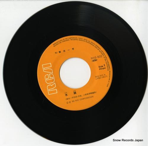 SUZUKI, IPPEI mizukagami RHS-502 - disc