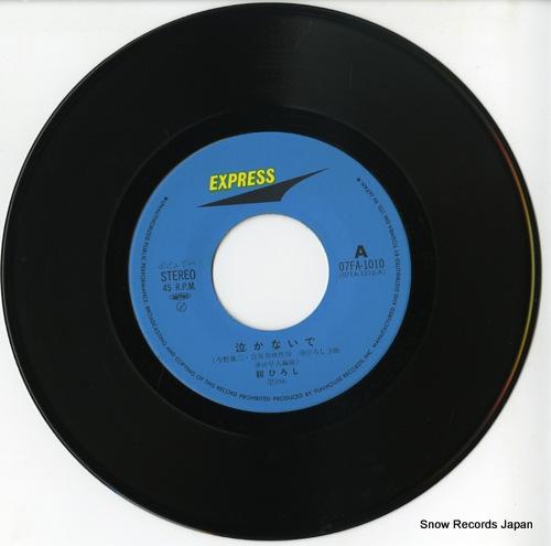 TACHI, HIROSHI nakanaide 07FA-1010 - disc