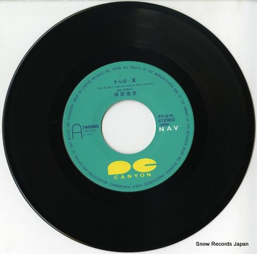 TAHARA, TOSHIHIKO saraba natsu 7A0303 - disc