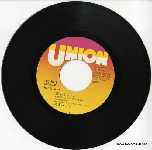 TAKADA, MIZUE namida no jiruba UE-506 - disc