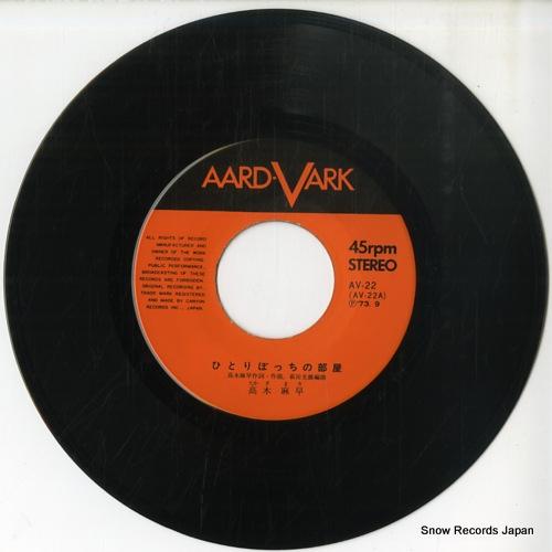 TAKAGI, MASA hitoribocchi no heya AV-22 - disc