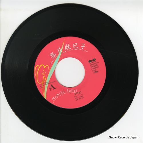 TAKAI, MAMIKO kagerou 7A0698 - disc