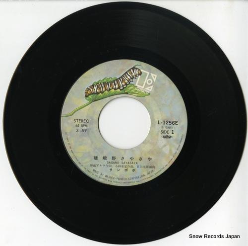 TANPOPO sagano sayasaya L-1256E - disc
