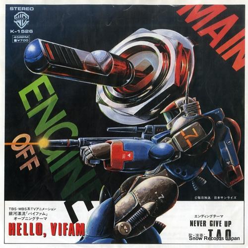 TAO hello vifam K-1526 - front cover