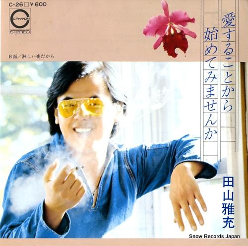 TAYAMA, MASAMITSU aisurukotokara hajimete mimasenka C-26 - front cover
