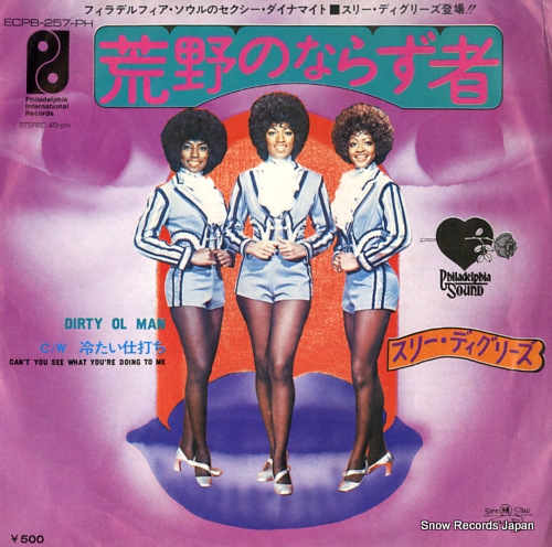 THREE DEGREES, THE dirty ol man ECPB-257-PH - front cover