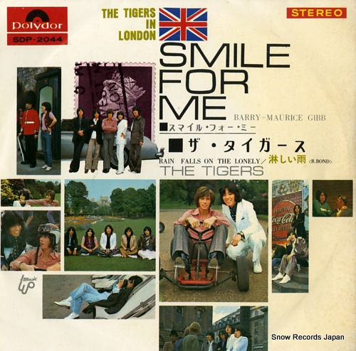 TIGERS, THE smile for me SDP-2044 - front cover