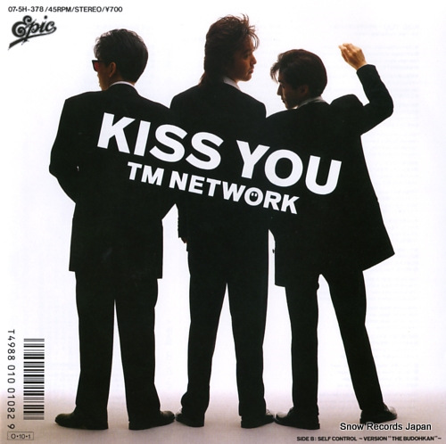 TM NETWORK kiss you 07.5H-378 - front cover