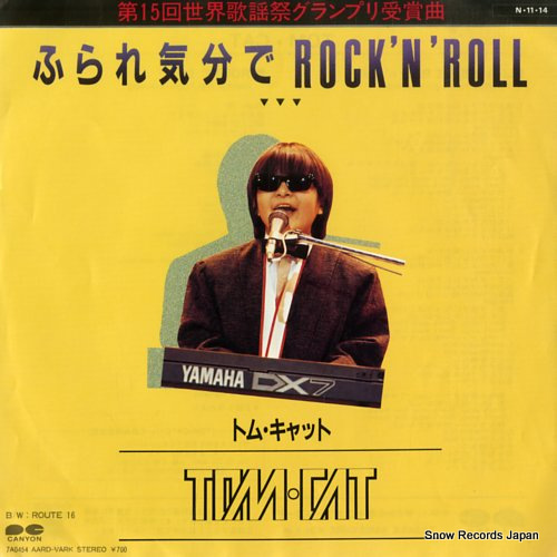 TOM CAT furare kibun de rock n roll 7A0454 - front cover