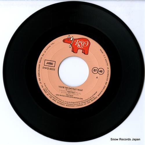 TRAVOLTA, JOHN, AND OLIVIA NEWTON-JOHN you're the one that i want DWQ-6055 - disc